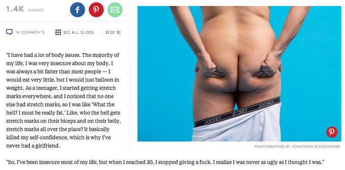 30 мужских задниц  без фотошопа . Изображение № 10.