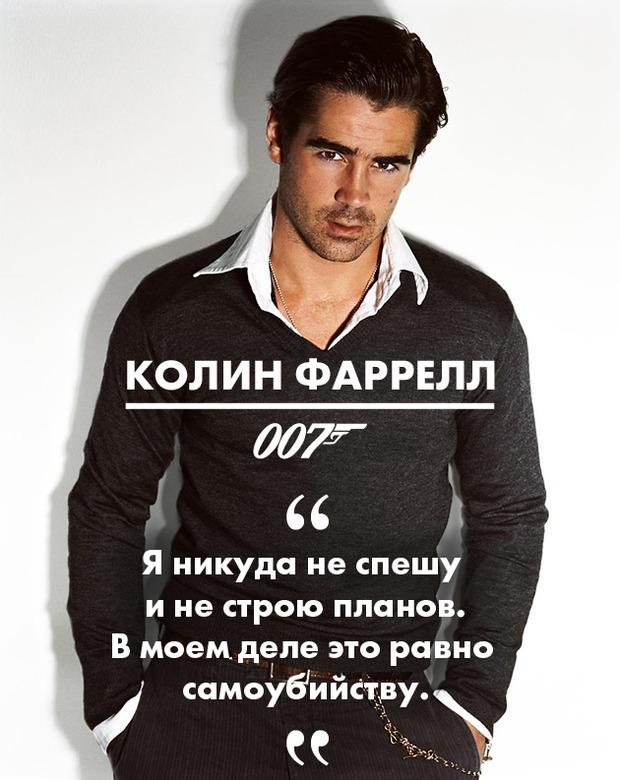 До седьмого Бонда: 10 кандидатов на место будущего агента 007. Изображение № 8.