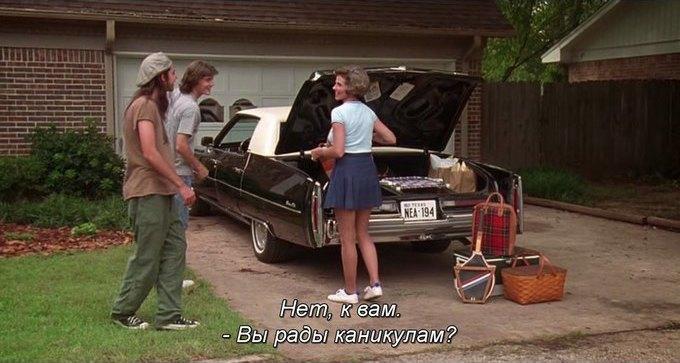 Что можно узнать о стиле 70-х из фильма «Под кайфом и в смятении». Изображение № 37.