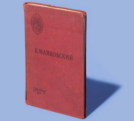 Галеристка Елена Баканова о любимых книгах. Изображение № 7.