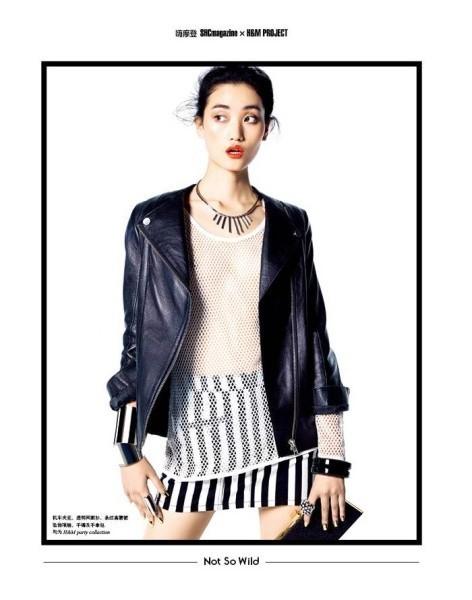 Новые лица: Лина Чжан, модель. Изображение № 41.