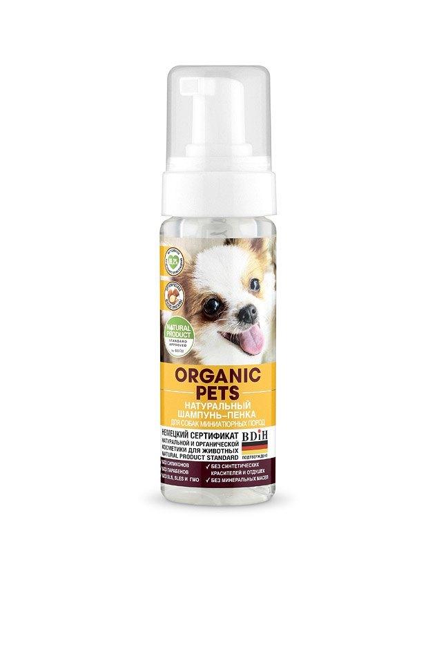 Organic Shop выпустили косметику для животных. Изображение № 8.
