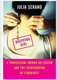 5 важных книг  о проблемах и роли современной женщины. Изображение № 10.