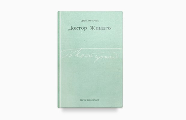 Хиты русской литературы: Аудиокниги, которые стоит послушать. Изображение № 10.