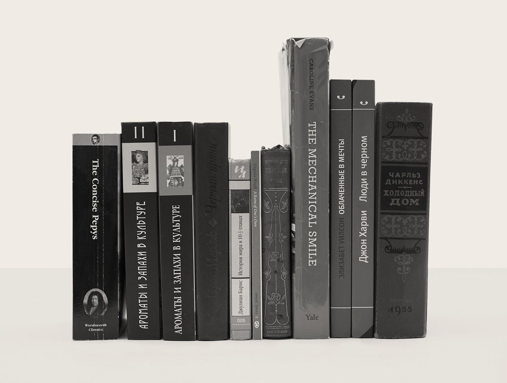 Шеф-редактор  «Теории моды»  Людмила Алябьева  о любимых книгах. Изображение № 2.