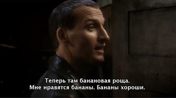 Гид по сериалу «Доктор Кто» и рекап последних шести сезонов в скриншотах. Изображение № 53.