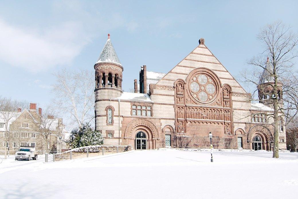 Как я уехала в Принстон изучать средневековый Ближний Восток. Изображение № 4.
