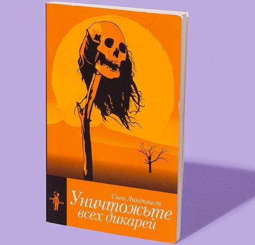 Искусствовед Надя Плунгян о любимых книгах. Изображение № 9.
