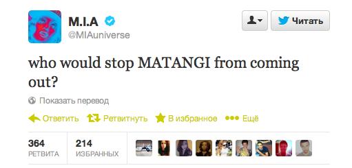M.I.A. угрозами вынудила лейбл выпустить свой новый альбом . Изображение № 1.
