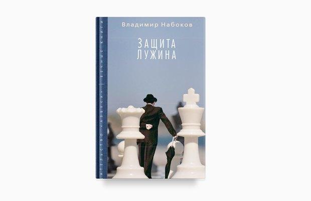Хиты русской литературы: Аудиокниги, которые стоит послушать. Изображение № 11.
