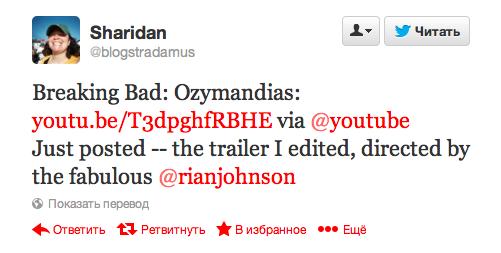 Райан Джонсон снял серию последнего сезона Breaking Bad. Изображение № 3.