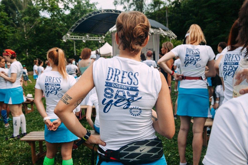 #DressDoesntSayYes: Репортаж с забега против сексуального насилия. Изображение № 6.
