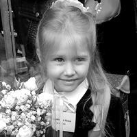 Дети и их родители  о своих первых  1 Сентября. Изображение № 13.