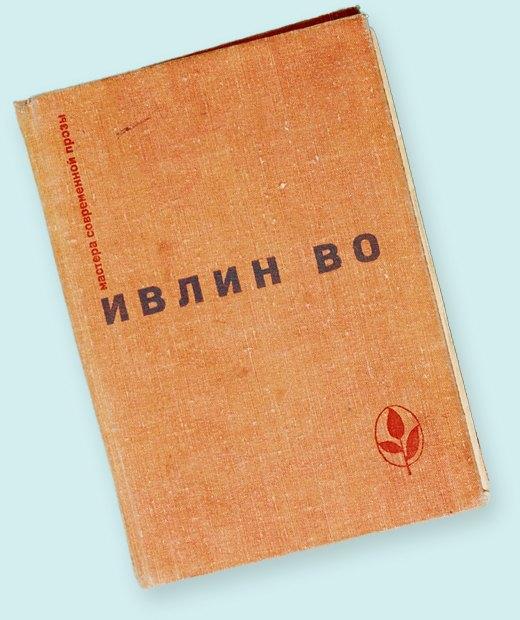 Директор редакторского бюро TXT Анна Красильщик  о любимых книгах. Изображение № 2.