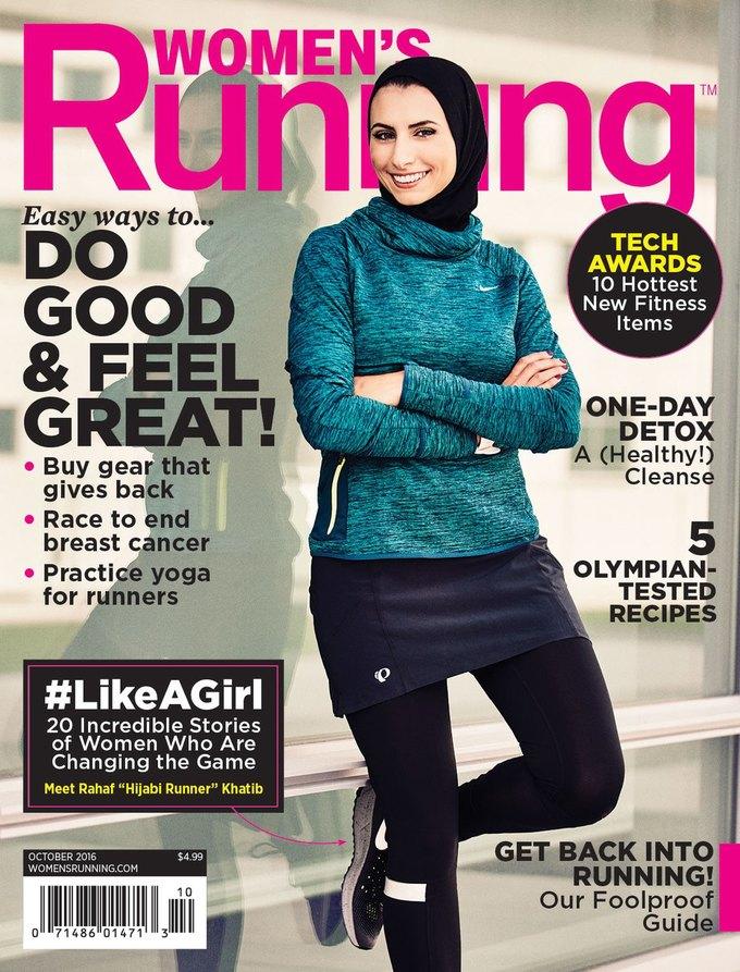 Для обложки журнала  о беге впервые снялась спортсменка в хиджабе. Изображение № 1.