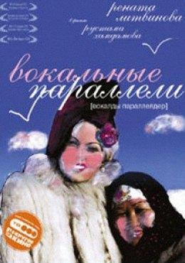 10 любимых фильмов актрисы Елены Морозовой. Изображение № 8.