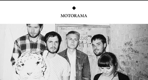 Плейлист весны: Pompeya, Motorama, On-The-Go, Mujuice и NRKTK. Изображение № 4.