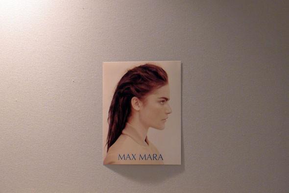 Milan Fashion Week: Репортаж с бэкстейджей Max Mara и Moschino. Изображение № 1.