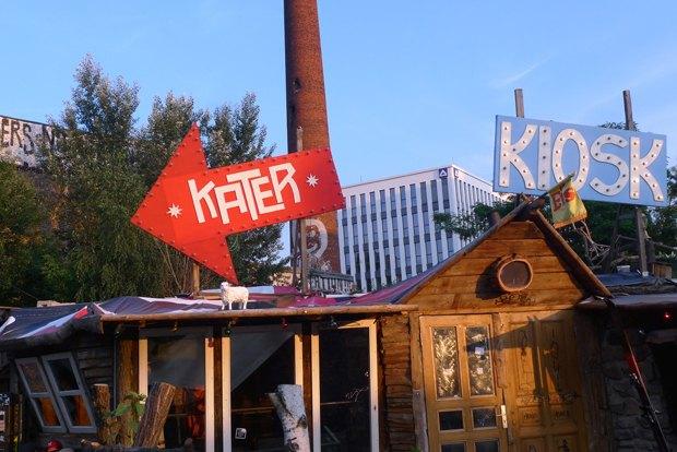Бар, ресторан, скейт-парк для «своих» на месте заброшенной фабрики — Kater . Изображение № 6.