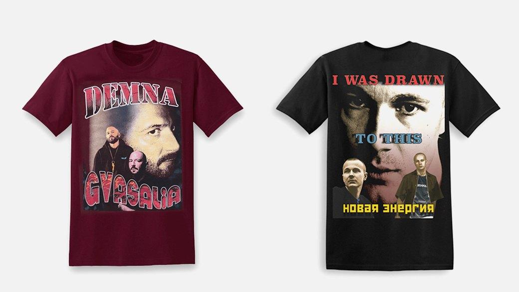 Пародийные футболки с Демной Гвасалией  и Гошей Рубчинским. Изображение № 1.