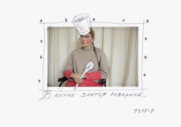 Nina Donis выпустила лукбук в стиле сказок Пушкина. Изображение № 5.
