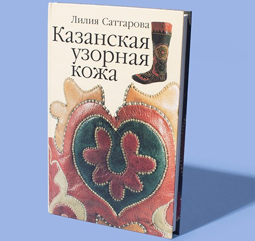 Искусствовед  Мария Семендяева  о любимых книгах. Изображение № 11.