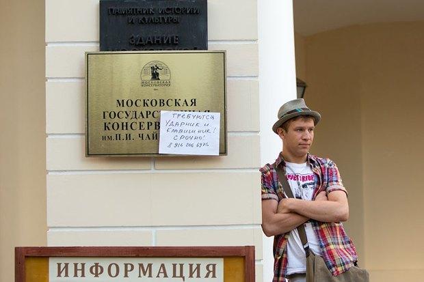 Превосходство Дорна: Как русскоязычный поп-певец замахнулся на «Грэмми». Изображение № 6.