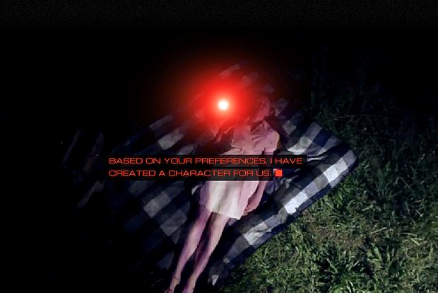 Кроненберг запустил сервис виртуальных мозговых имплантов. Изображение № 1.