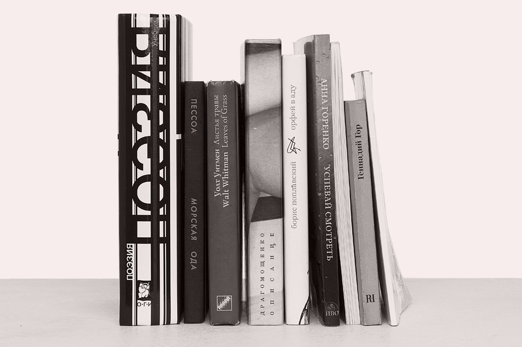 Поэт Инга Шепелёва о любимых книгах. Изображение № 2.
