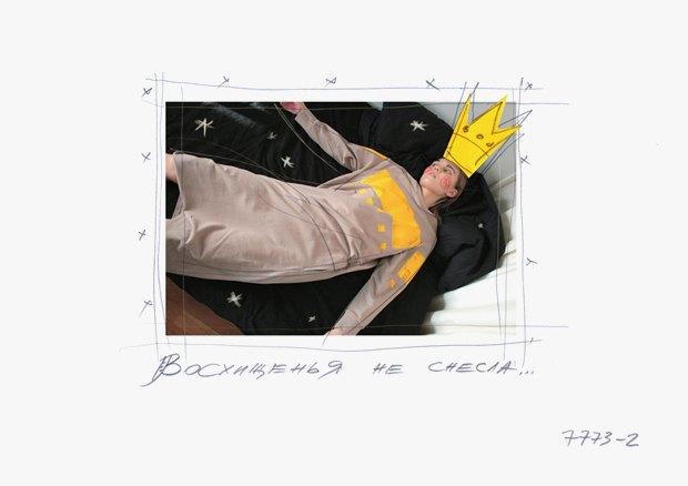 Nina Donis выпустила лукбук в стиле сказок Пушкина. Изображение № 2.