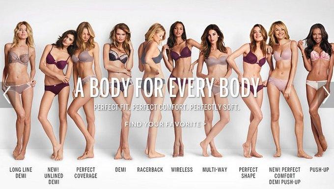 Новый слоган Victoria's Secret. Изображение № 2.