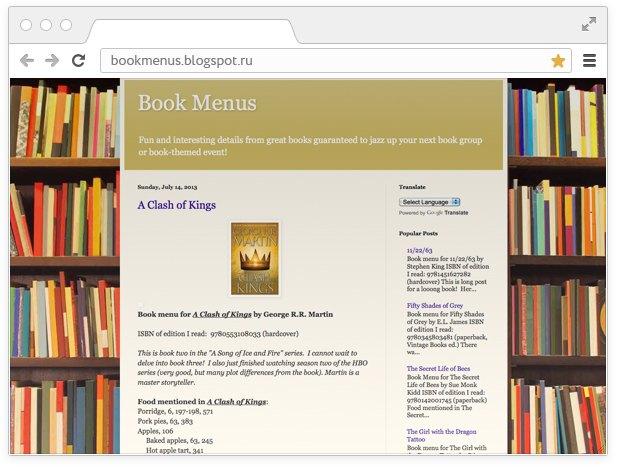 Кулинарная книга:  Блоги с едой из литературы . Изображение № 5.