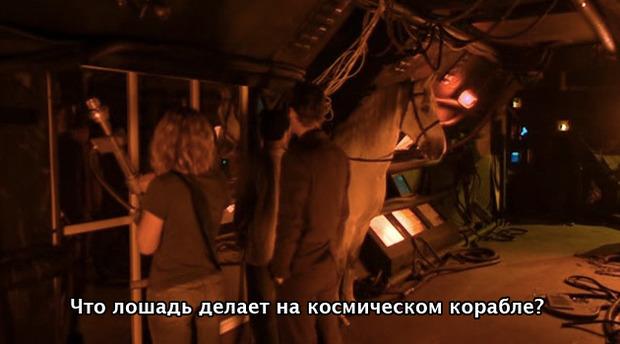 Гид по сериалу «Доктор Кто» и рекап последних шести сезонов в скриншотах. Изображение № 60.