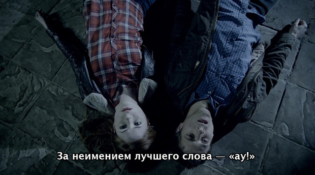 Гид по сериалу «Доктор Кто» и рекап последних шести сезонов в скриншотах. Изображение № 114.