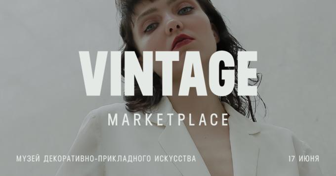 В Москве пройдёт маркет винтажной одежды Vintage Marketplace. Изображение № 1.