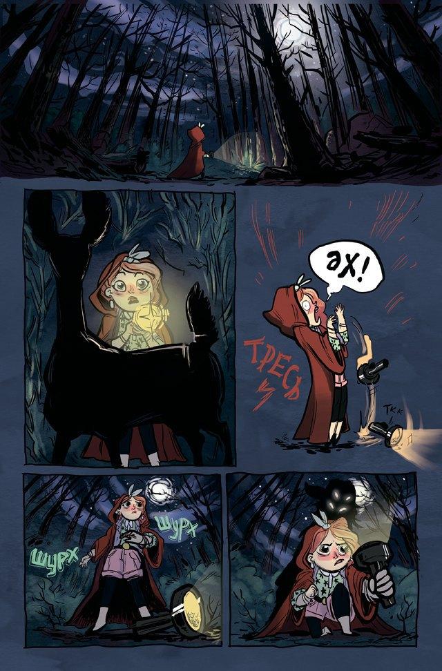 «Дровосечки»: Отрывок из комикса о приключениях гёрлскаутов. Изображение № 2.