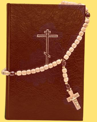 С Богом и богиней: Можно ли быть православной феминисткой. Изображение № 3.