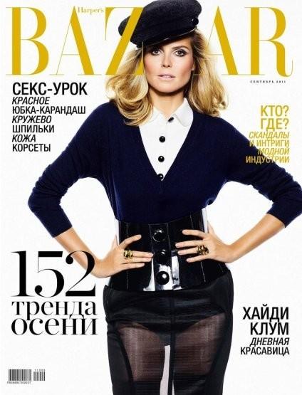 Хайди Клум на обложке российского Harper's Bazaar, сентябрь 2011. Изображение № 16.