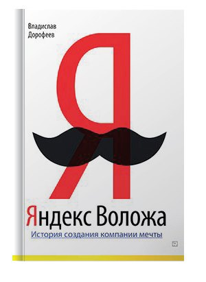 Что читать осенью: 10 новых толстых книг. Изображение № 9.