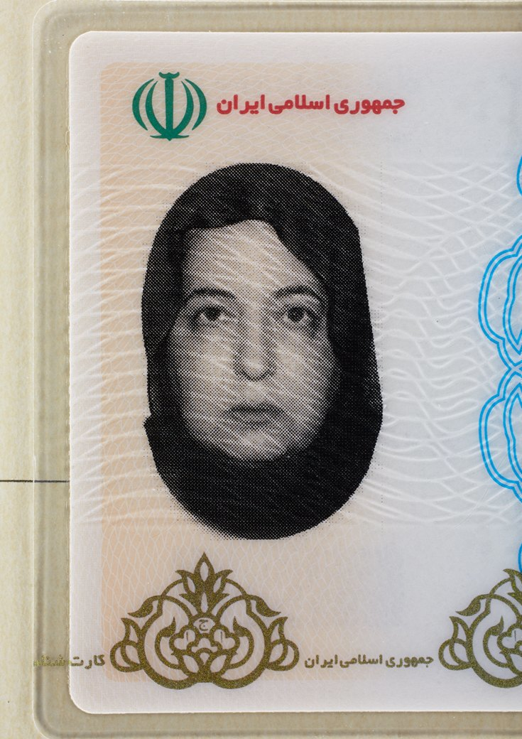 50 лет, иранское удостоверение личности, Тегеран, 2007. Изображение № 4.