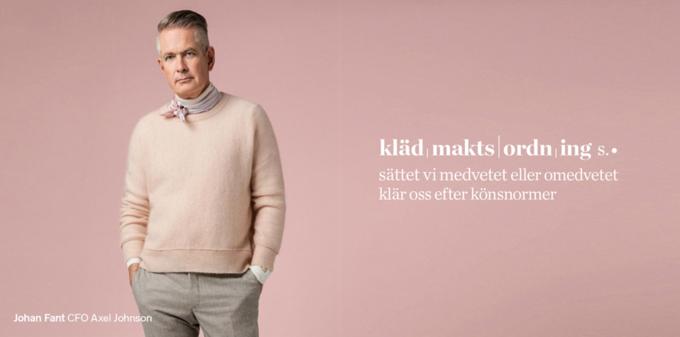 Новая кампания Åhlens против гендерного разделения одежды. Изображение № 2.
