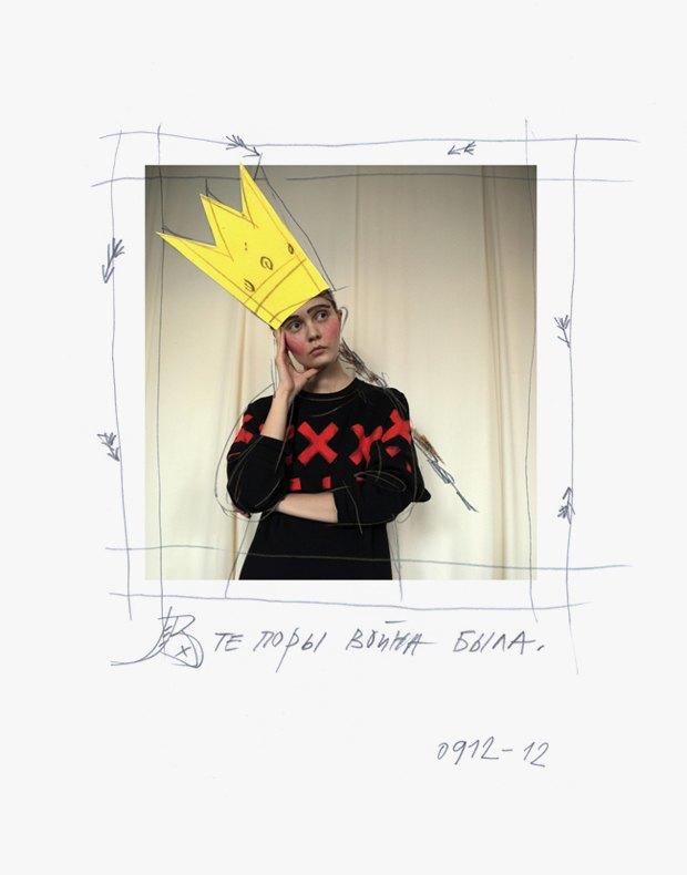 Nina Donis выпустила лукбук в стиле сказок Пушкина. Изображение № 12.