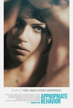 Новое имя:  Сенсация квир-кино Дезире Акхаван. Изображение № 3.