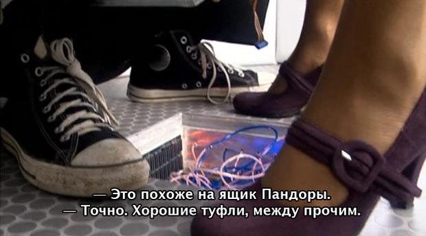 Гид по сериалу «Доктор Кто» и рекап последних шести сезонов в скриншотах. Изображение № 75.