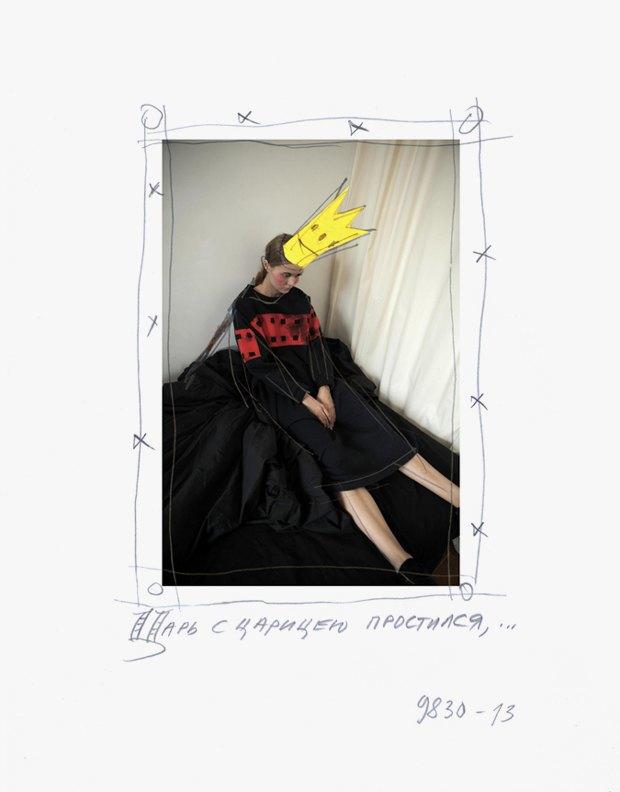 Nina Donis выпустила лукбук в стиле сказок Пушкина. Изображение № 11.