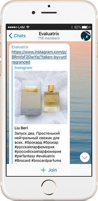 На кого подписаться: Телеграм-канал о тайнах ароматов Evaluatrix. Изображение № 1.