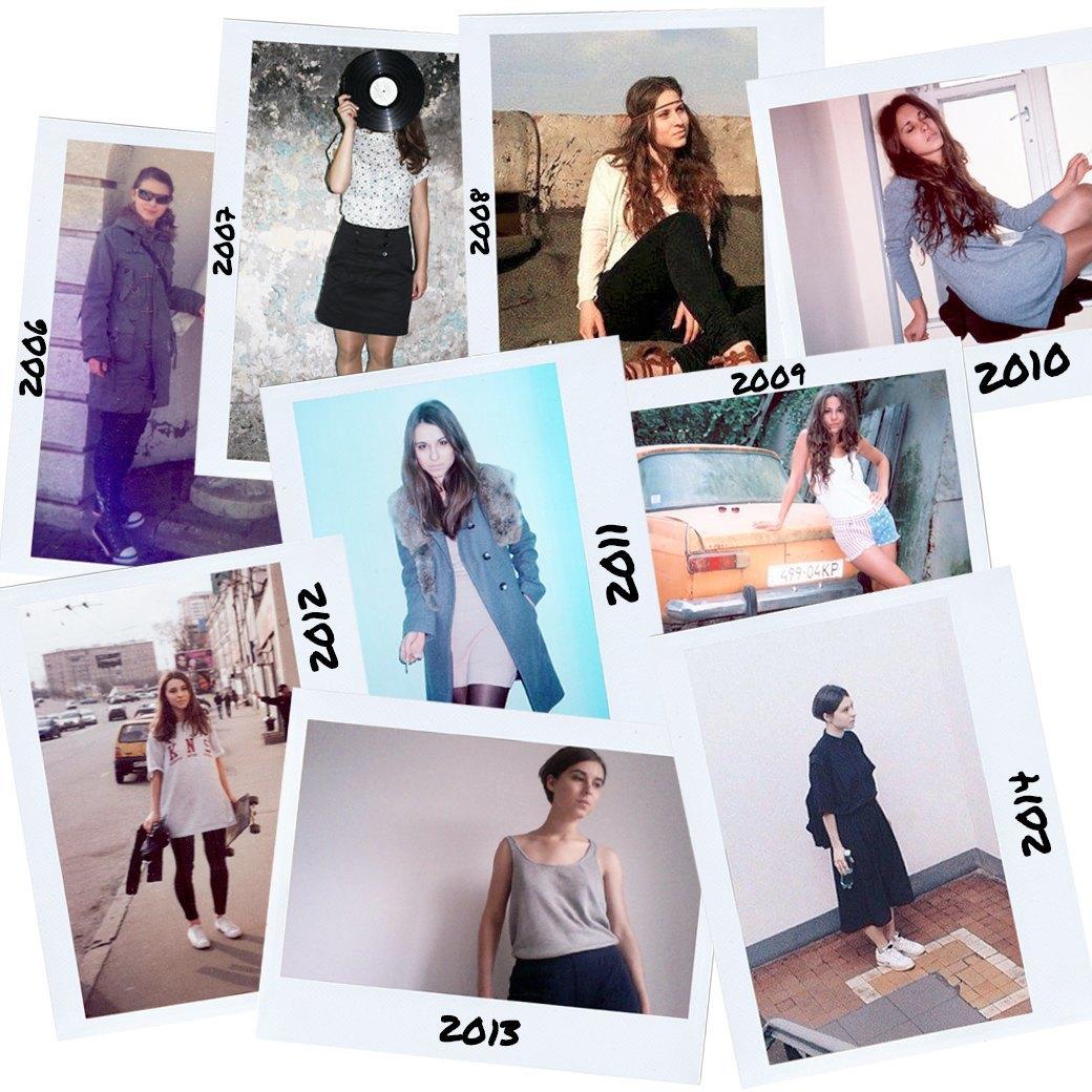 Доска позора:  Как менялся  наш стиль с 16 лет. Изображение № 3.