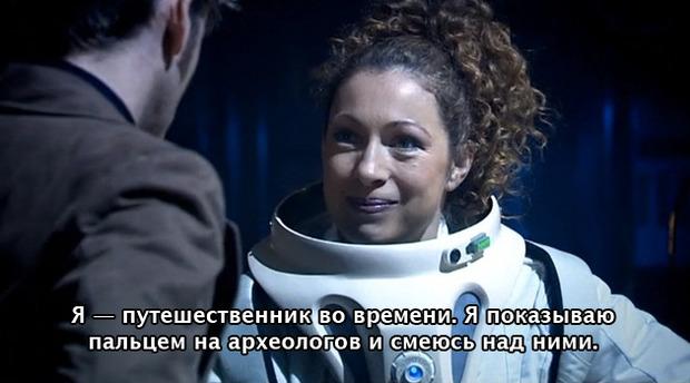 Гид по сериалу «Доктор Кто» и рекап последних шести сезонов в скриншотах. Изображение № 89.