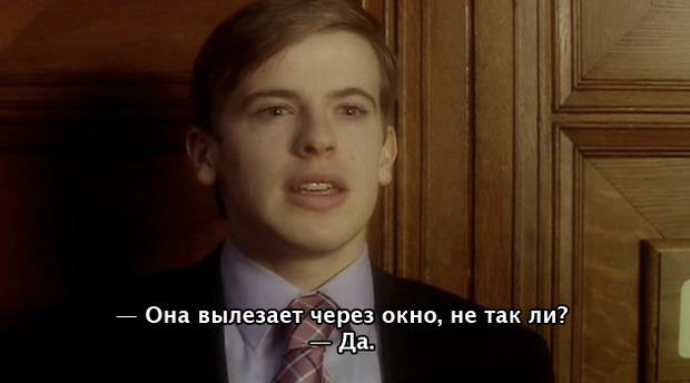 Гид по сериалу «Доктор Кто» и рекап последних шести сезонов в скриншотах. Изображение № 54.