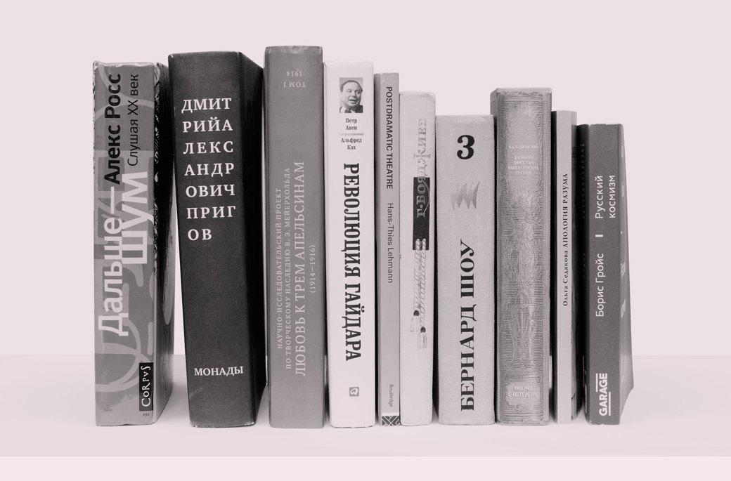 Театральный критик  Елена Ковальская  о любимых книгах. Изображение № 2.